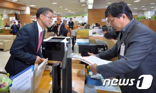 [사진]'갤럭시 노트7 피해자 집단 손해배상 청구 소장 접수'
