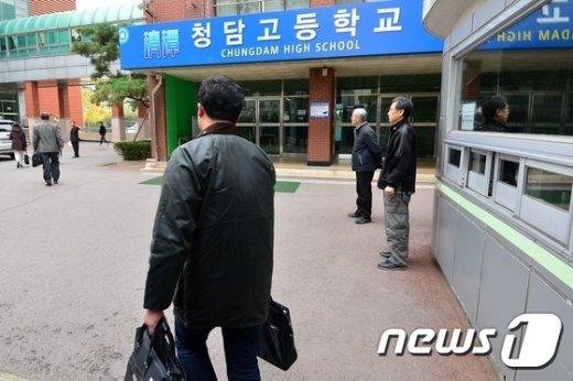 [사진]'정유라 특혜 의혹' 서울시 교육청, 청담고 감사