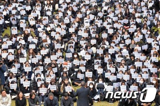 [사진]광장에 모인 덕성여대 교수-학생들 '시국선언'