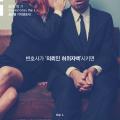[카드뉴스] 변호사가 '의뢰인 허위자백'시키면 형사처벌