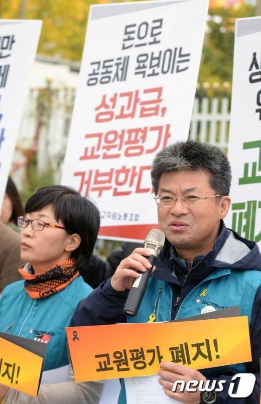 [사진]'교사들간의 불화 부추기는 교원평가제 폐지하라'