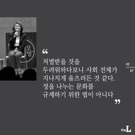 """[카드뉴스] """"만나지 말라는 법 아니다"""" 김영란이 말하는 '김영란법'"""