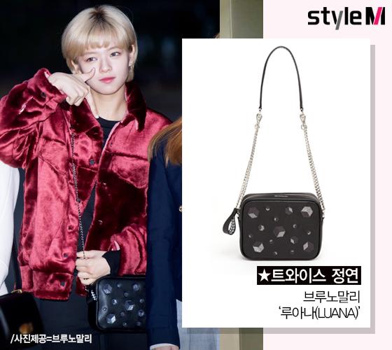 [★그거어디꺼] '출근길 패션' 트와이스 정연 가방