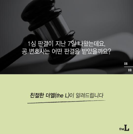 [카드뉴스] 변호사의 부동산중개, 어떻게 보시나요?