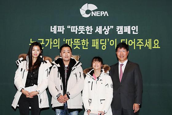 전지현, 이성욱 배달원, 김시언양, 이선효 네파 대표/사진제공=네파