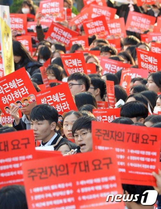 [사진]대통령 하야를 촉구하는 학생들