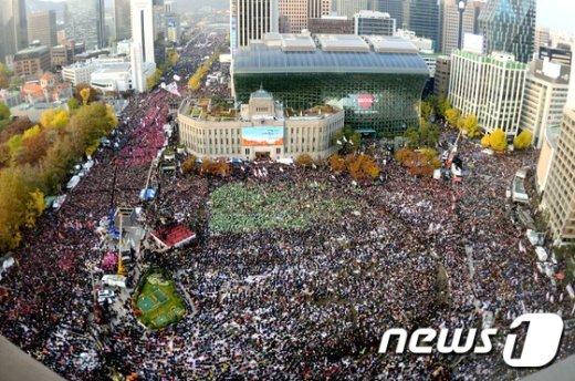 [사진]서울광장에서 민중총궐기