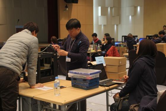 의왕시 1인창조기업센터, '3D 프린팅 해커톤' 개최