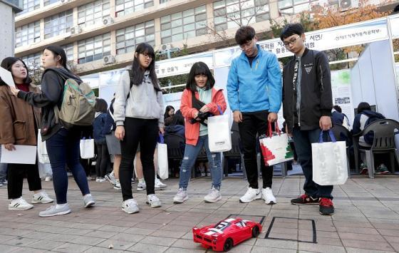 인제대, 중·고교생 '진로직업 체험의 날' 개최