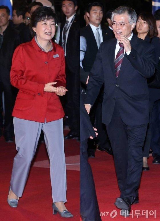 2012년 대선 전 열렸던 부산국제영화제에 참석한 박근혜 당시 후보와 문재인 후보. /사진=이기범 기자
