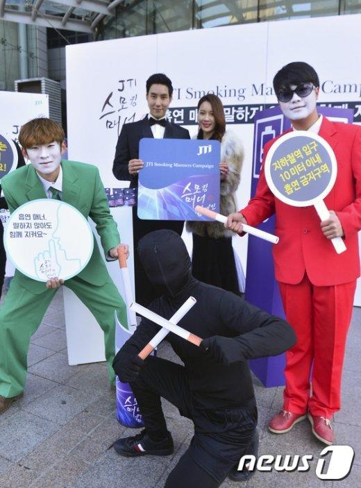 [사진]JTI코리아, 스모킹 매너 캠페인 진행
