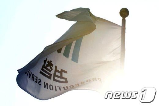 서울 서초동 대검찰청. /뉴스1 © News1 최현규 기자