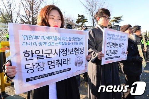 [사진]'위안부 합의에 이어 군사협정까지...'