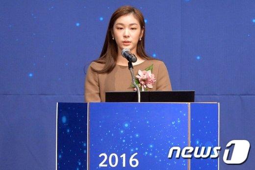 [사진]인사말하는 김연아