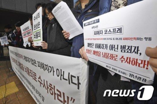 [사진]'재벌의 피해자 코스프레 중단하라'