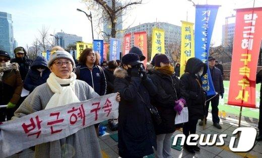 [사진]남북 최후의 보루 '개성공단' 폐쇄 결정도 최순실?