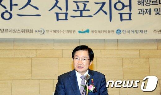 [사진]축사하는 김영석 해양수산부 장관