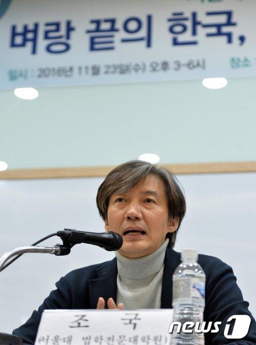 [사진]시국토론회 발표하는 조국 교수
