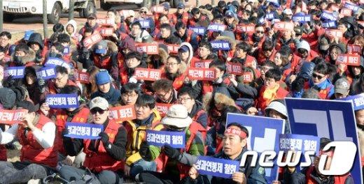 [사진]성과연봉제 폐지 촉구 집회