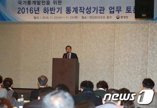 [사진]2016년 하반기 통계작성기관 업무 토론회