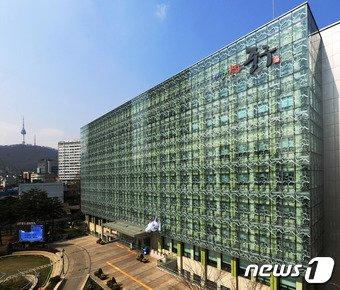 서울 중구청사 전경(중구 제공)© News1