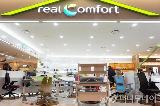디비케이, 롯데몰 은평에 '리얼컴포트' 20호점 오픈