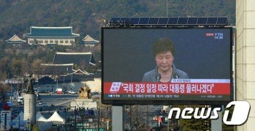 29일 오후 서울 종로구 한국프레스센터 전광판에서 박근혜 대통령의 3차 대국민담화 발표가 중계되고 있다. © News1 민경석 기자