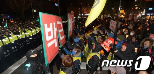[사진]청와대앞 200m, 계속되는 '촛불 민심'