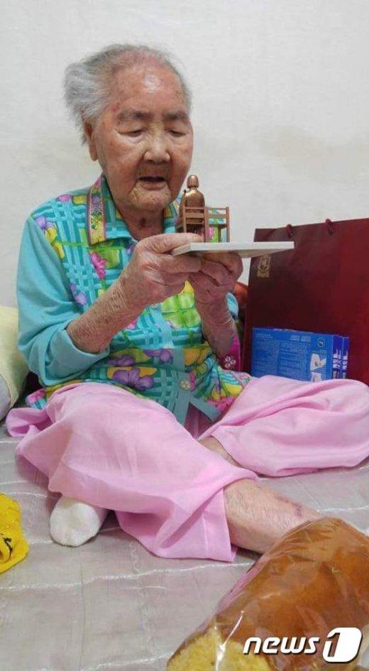 6일 오후 별세한 위안부 피해자 박숙이 할머니. (정대협 제공)© News1