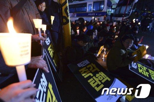 [사진]새누리당사 앞에 모인 시민들 '즉각 탄핵'
