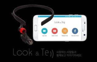룩앤텔 앱과 카메라/사진=용인시디지털산업진흥원