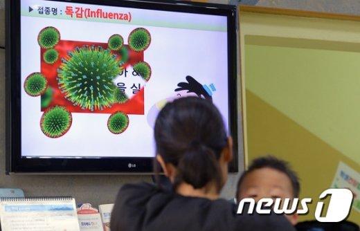 [사진]'이것이 독감 바이러스다'