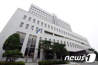 서울 남부지검 © News1