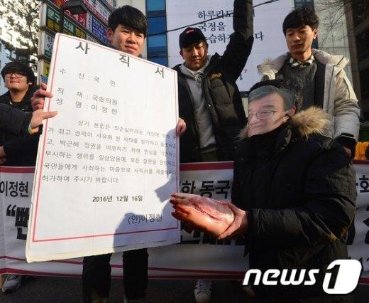 [사진]동국대 학생들 '이정현 선배님, 장부터 지지시죠'