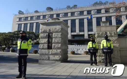 헌법재판소 정문 앞. © News1