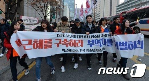 [사진]행진하는 청소년들