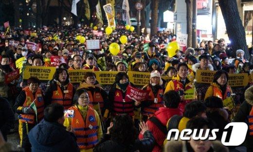 [사진]세월호 유가족 '황교안 대통령 권한대행 인정못해'