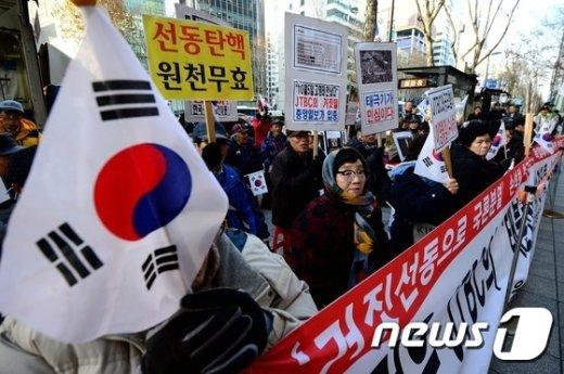 [사진]특검 앞 어버이연합