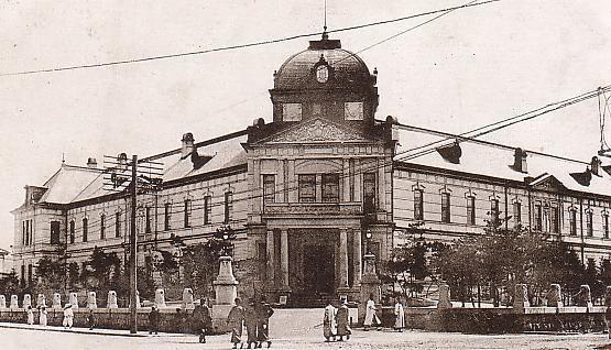 조선 경성(서울)에 위치한 동양척식주식회사. /사진= 위키피디아