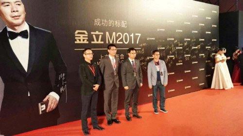 김종빈 크루셜텍 사업총괄 대표(오른쪽에서 두번째)가 지난 26일 중국 지오니의 'M2017 언팩(Unpacked)' 행사에 참석해 기념 촬영을 하고 있다. 제공:크루셜텍