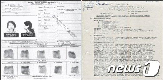 위안부 피해자 김소란의 연합군 심문카드(왼쪽)와 포로심문보고서(서울시 제공) 2016.12.29© News1