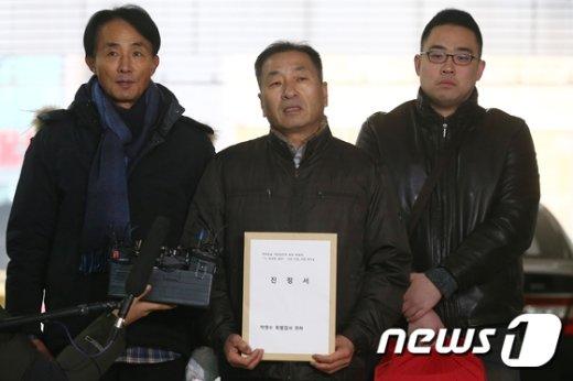 [사진]고 최경락 경위 형, 특검에 진정서 제출