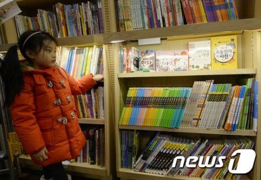 [사진]교육부, 초등 교과서 한자 병기 기준 발표