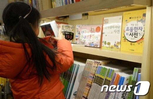 [사진]교육부, 초등 교과서 한자 표기 기준 발표
