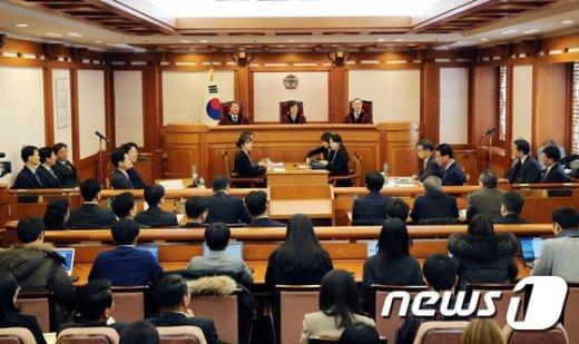 [사진]헌재, 3차 탄핵심판 준비기일
