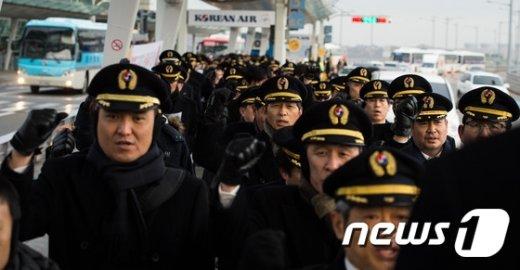 [사진]대한항공 조종사들의 외침