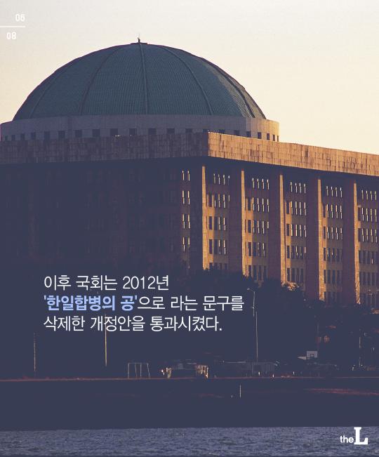 [카드뉴스] '친일파' 후손, 친일재산 국고환수 가능할까