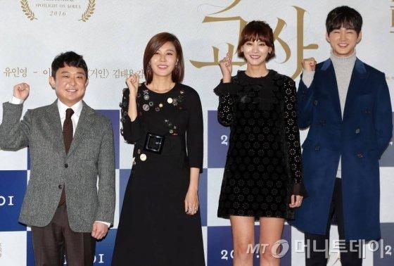 영화 '여교사'의 감독과 배우들이 이룬 '도레미파'. (왼쪽부터) 김태용 감독, 배우 김하늘, 유인영, 이원근.