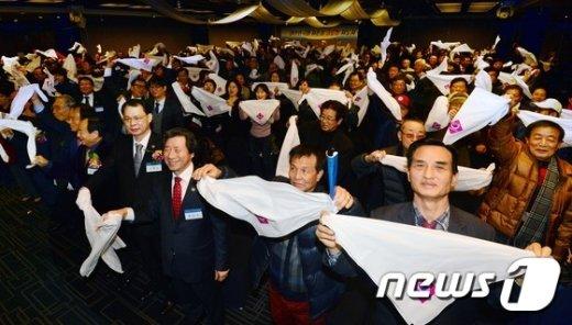 [사진]반사모 전국대회