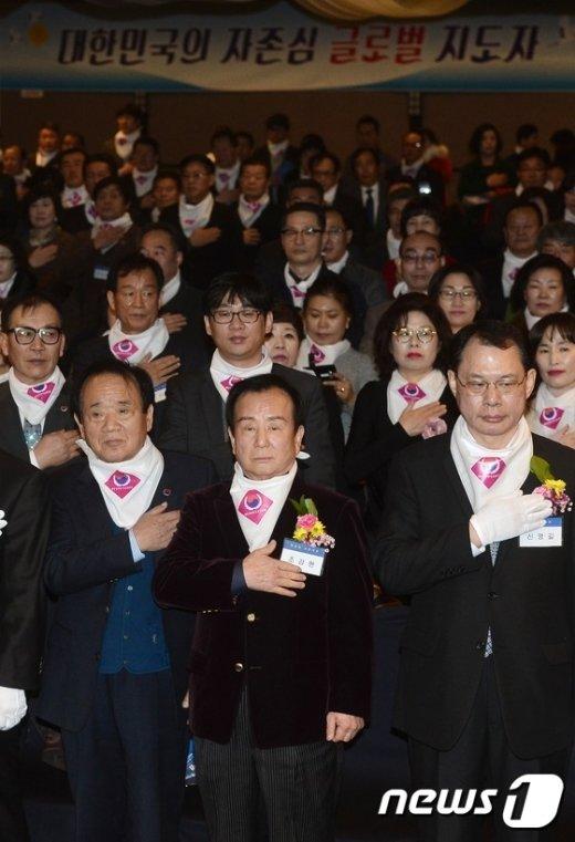 [사진]전국대회 연 반사모